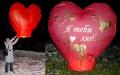 Небесный фонарик. Сердце 120 см.